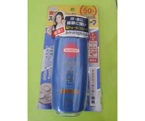 Kose super water proof kem chống nắng SPF 50++/ 80ml